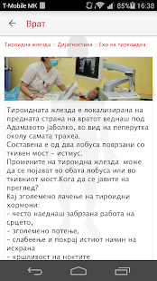 Filip Vtori Hospital Macedonia- screenshot thumbnail