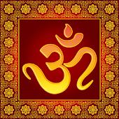 Hindu Temple Kent