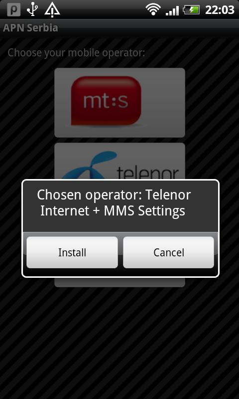 APN Serbia - [Not for ICS+] - screenshot