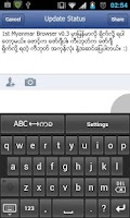 Screenshot of 1st Myanmar Browser