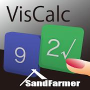 わかりやすい関数計算機 VisCalc