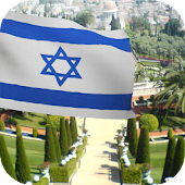 3d Israel Flag with Anthem LW