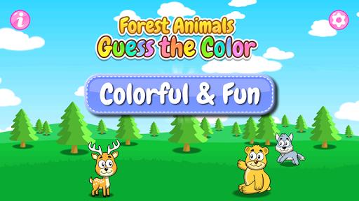 猜顏色 兒童遊戲