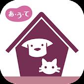 ペットの家 ~ ペットの健康管理ができる無料アプリ ~