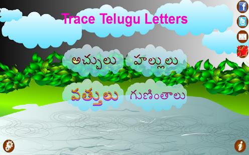 telugu társkereső app nyugat-indiai társkereső