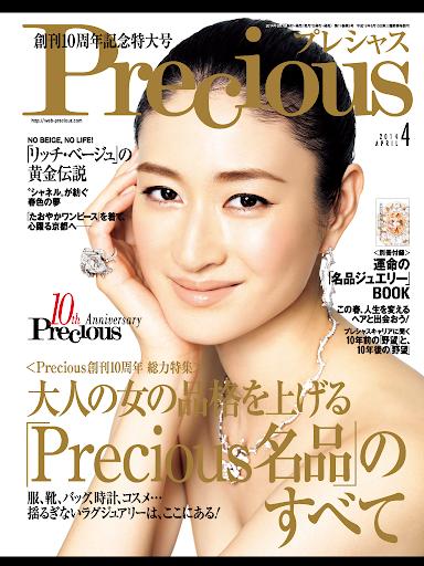 Precious 4.0.1 Windows u7528 6