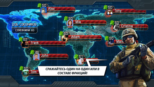 Игра Мир в огне для планшетов на Android