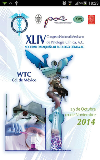 CNMPC 2014