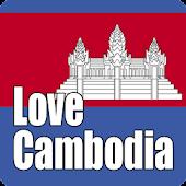 캄보디아 단기선교