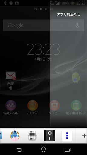 ステバ For Small App