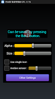 Screenshot of Appsticker [Quick Launch]