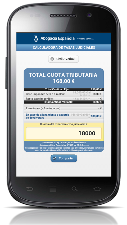 Calculadora Tasas Judiciales - screenshot