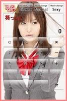 Screenshot of Tsukasa Aoi Calculator DX