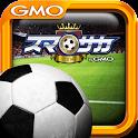 サッカーゲーム スマサカ icon