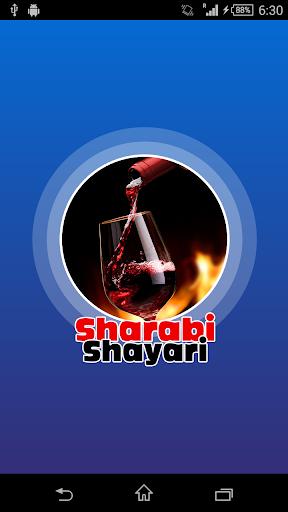 Sharabi Shayari screenshots 1