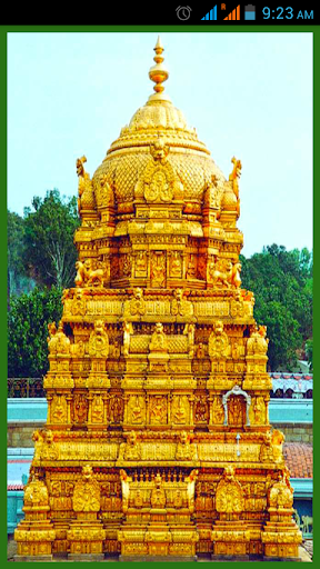Lord Venkateswara Chants