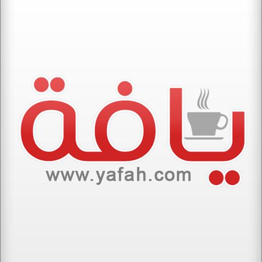 娛樂必備App|yafah LOGO-綠色工廠好玩App