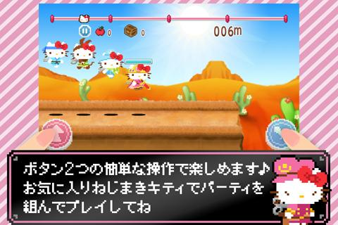 ハローキティ Run!Run!Run! - screenshot