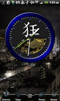 Screenshot of Blue Crazy Clock Pack
