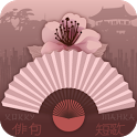 Японская поэзия (Хокку, Танка) icon
