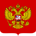 Constituzion of Russia icon