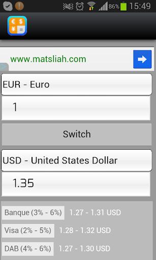 貨幣轉換器PRO