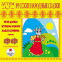 Russian folk tales logo