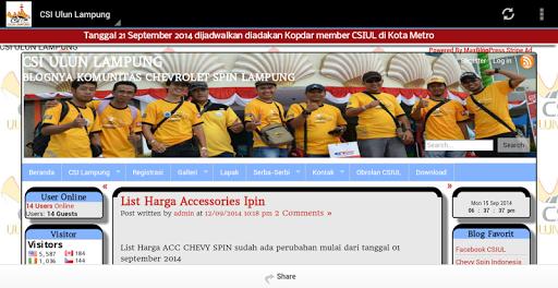 CSI Ulun Lampung