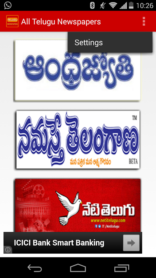 All Telugu News papers - Android Apps on Google Play