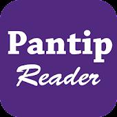 Pantip Reader