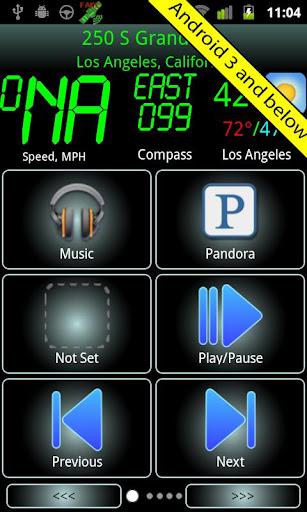Car Home Ultra  screenshots 8