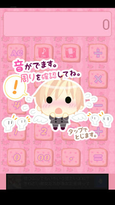 電卓天使 - screenshot