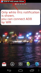 [root] ADB over Wifi Switcher- screenshot thumbnail
