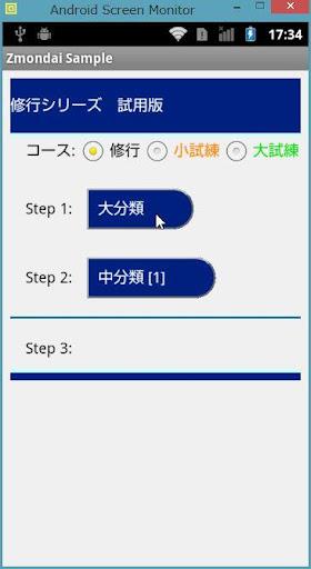 u4feeu884cu30b7u30eau30fcu30bauff08u30b5u30f3u30d7u30ebu7248uff09u3000u533bu5b66u306eu57fau790eu77e5u8b58u3092u8eabu306bu3064u3051u3088u3046 Sample Windows u7528 6