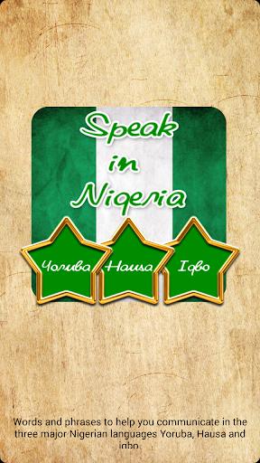 Speak in Nigeria