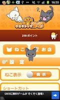 Screenshot of Desktop Character Ver. Cat