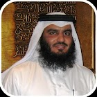 Ahmed Al Ajmi Quran Mp3 icon