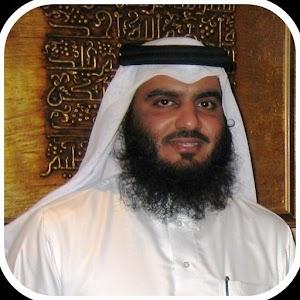 Ahmad Al-Ajmy - Quran listen and download