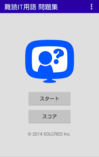 u96e3u8aadITu7528u8a9e u554fu984cu96c6 1.5.1 Windows u7528 1