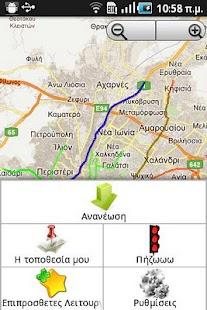 Athens Traffic Analyzer- screenshot thumbnail