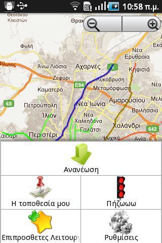 Athens Traffic Analyzer- screenshot