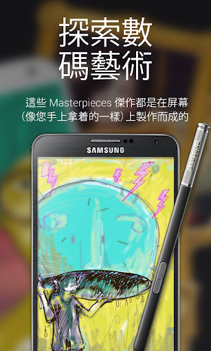 Masterpieces Art by Samsung