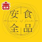 基因改良與食品安全 icon