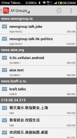 Usenet NewsReader Screenshot