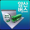 양산버스 실시간조회