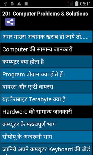 201 Computer Problems Sol