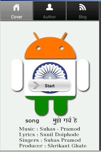 Hindi Song - Muze Garv Hai
