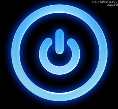 strong led light