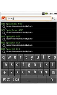 Australian Postcode Search- screenshot thumbnail