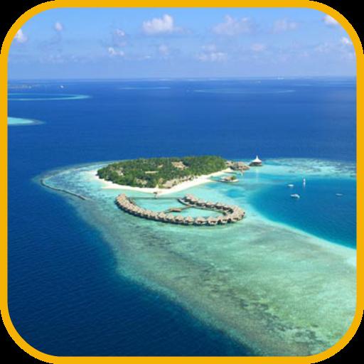 马尔代夫酒店 旅遊 App LOGO-硬是要APP